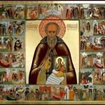 фишки дня, преподобного Саввы Сторожевского