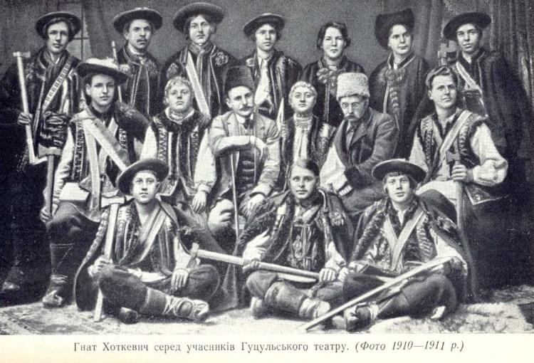 гнат хоткевич, народный ансамбль, гуцульский театр
