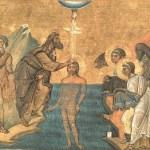 фишки дня, Крещение Господне