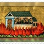 фишки дня, 20 000 мучеников никомидийских, в церкви сожженных