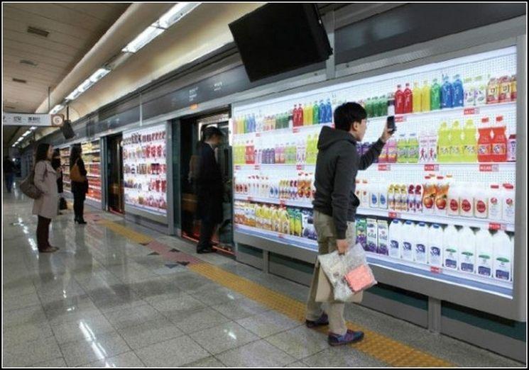 Фишки дня — 10 января, день метро, метро в Сеуле