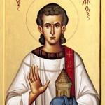 фишки дня, первомученик архидиакон Стефан