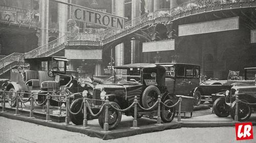Ситроен, история бренда, автомобиль