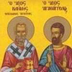 фишки дня, священномученик Климент и его ученик Агафангел