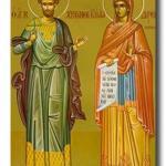 фишки дня, святые мученики Хрисанф и Дария