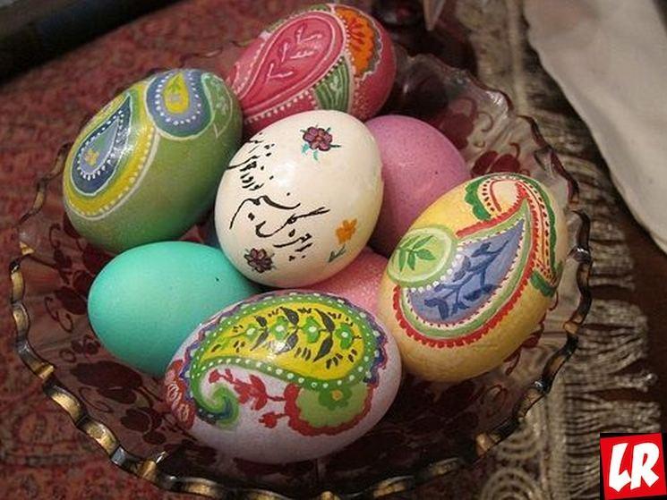 фишки дня - 21 марта, Навруз, праздники Ирана