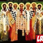 фишки дня, священномученики епископы Херсонеса