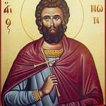 фишки дня, мученик Конон Исаврийский