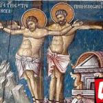 фишки дня, мученики Евтропий Василиск Клеоник