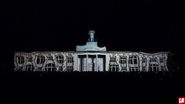 фестиваль света, световое шоу, киев, 2018, речной вокзал
