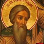 фишки дня, преподобный Евфимий Суздальский