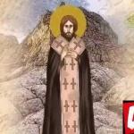 фишки дня, Священномученик Ириней Сирмийский