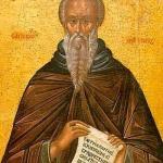 фишки дня, преподобный Иоанн Лествичник