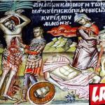 фишки дня, Преподобномученик Марк епископ Арефуссийский