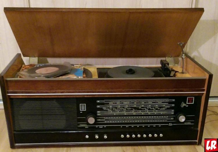 Ретрограды, радиола «Урал-111»