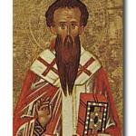 фишки дня, преподобный Василий Парийский