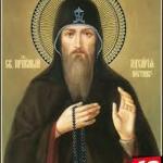 фишки дня, преподобный Захария Печерский постник