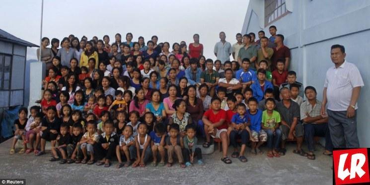фишки дня - 15 мая, семья Зиона Чана, самая большая семья в мире, День семьи