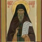 фишки дня, преподобный Феодор Освященный