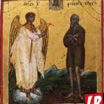 фишки дня, преподобный Феодор Трихина