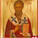 фишки дня, апостол Иаков Зеведеев брат Иоанна Богослова