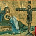 фишки дня, Священномученик Ианнуарий