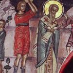 фишки дня, священномученик Василий Амасийский