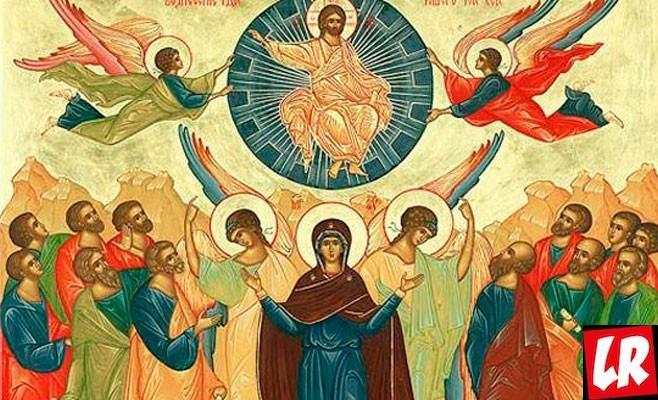 Вознесение Господне, духовный наставник