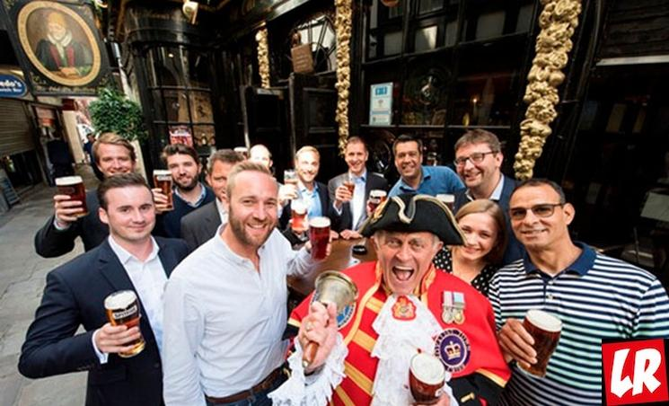 фишки дня - 15 июня, День пива Великобритания