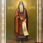фишки дня, преподобный Исаакий Далматский