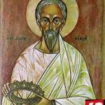 фишки дня, мученик Иустин Философ