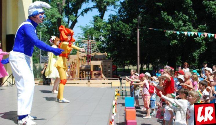 фишки дня - 1 июня, День защиты детей