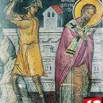 фишки дня, священномученик Мефодий епископ Патарский