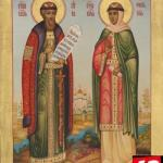 фишки дня, святые Петр и Феврония