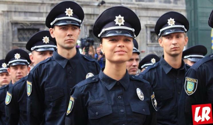 фишки дня - 4 июля, день полиции Украина