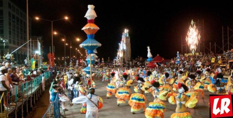 фишки дня - 3 июля, праздник огней Куба