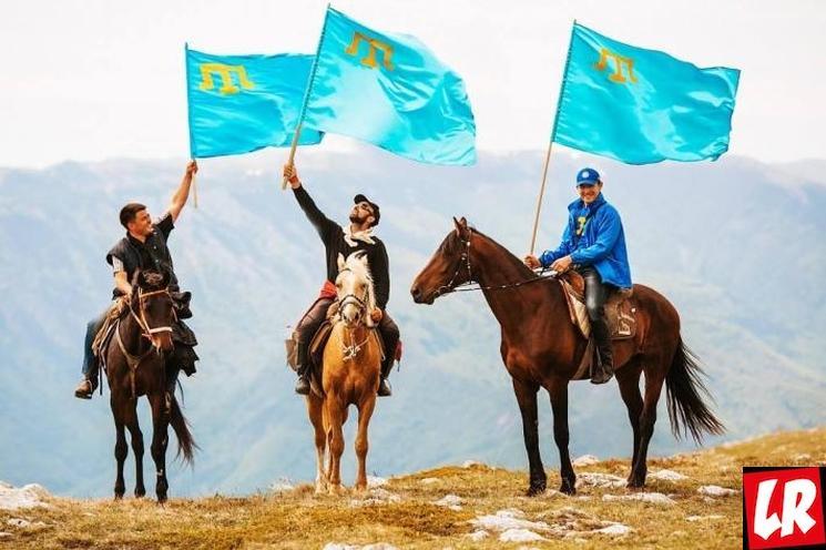 фишки дня - 26 июня, День крымскотатарского флага