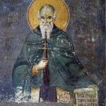 фишки дня, преподобный Афанасий Афонский