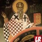 фишки дня, святитель Андрей Критский