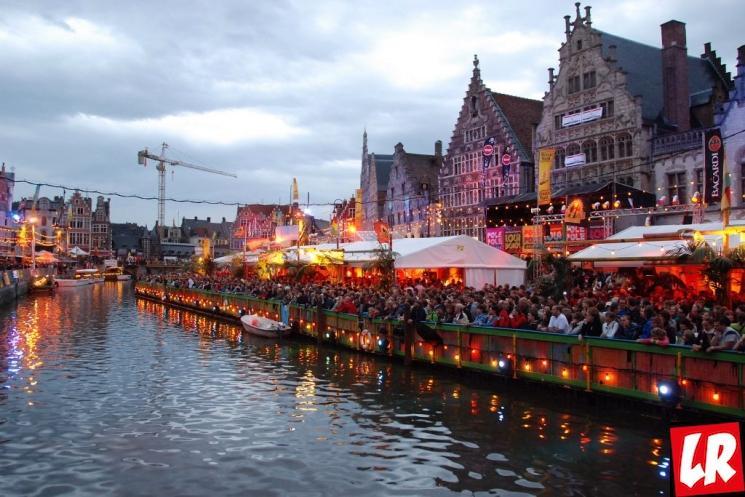 фишки дня - 13 июля, Гент, Гентские праздники