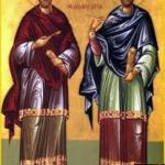фишки дня, бессребреники Косма и Дамиан