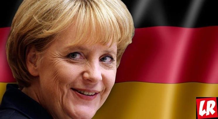 фишки дня, Ангела Меркель