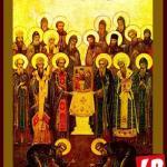 фишки дня, собор Радонежских святых
