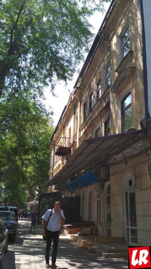 Рухомовский, тиара, Одесса, улица Успенская, подделка