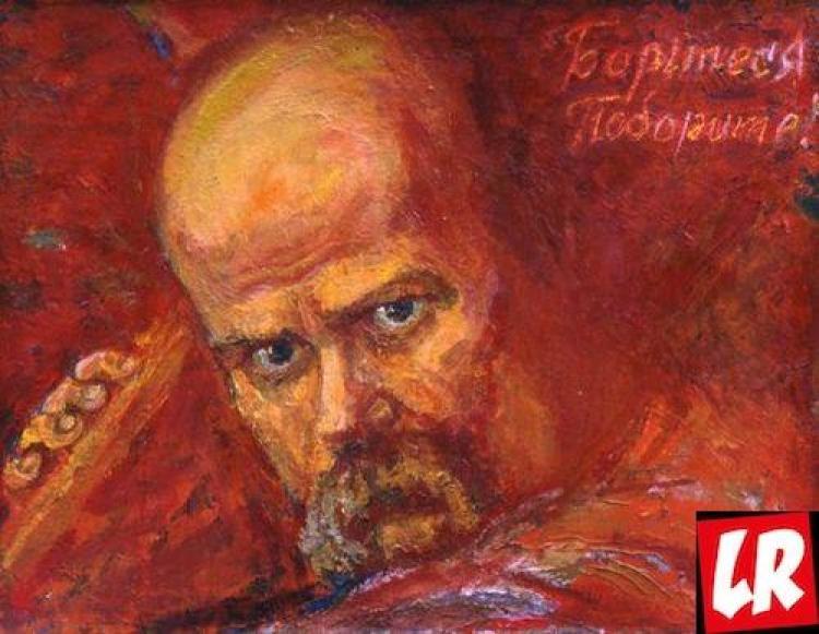 Шевченко, пейзаж, Василий Забашта, художник, живопись, Украина
