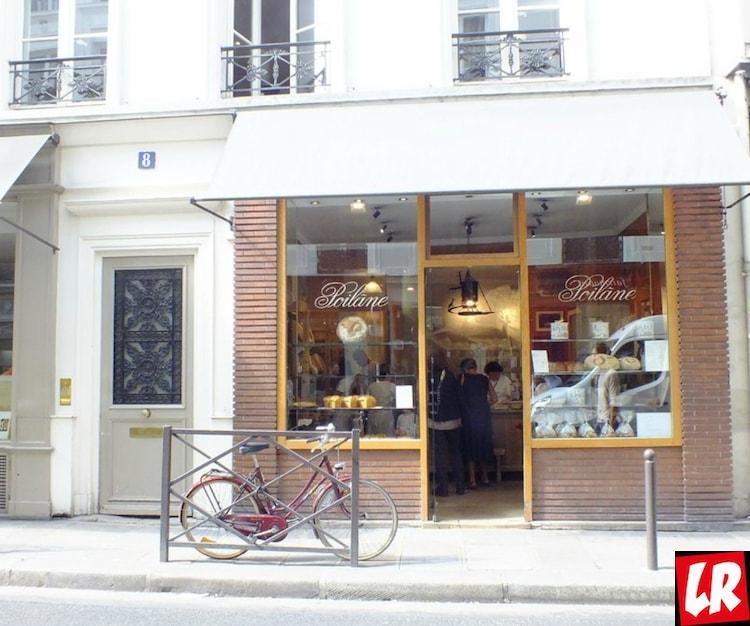 Boulangerie Poilâne