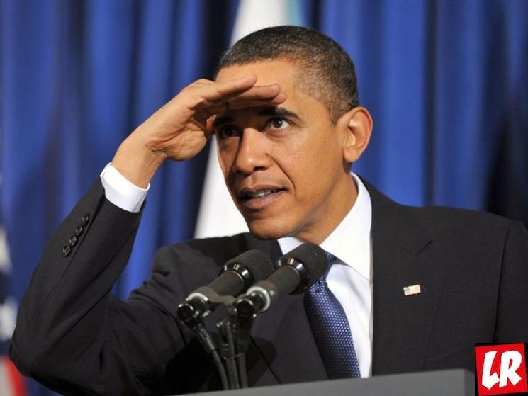 фишки дня, Барак Обама