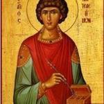 фишки дня, великомученик Пантелеймон
