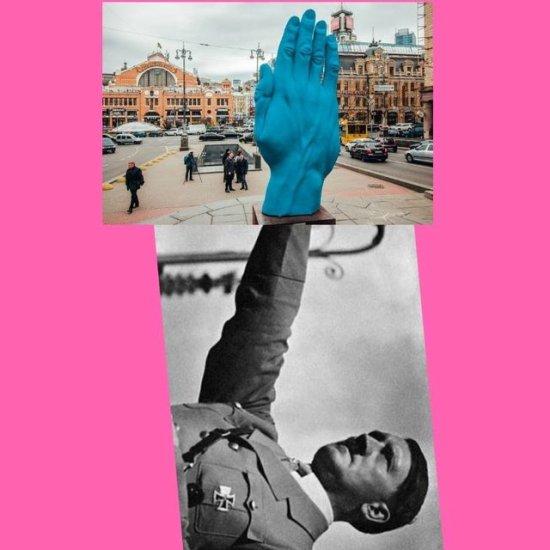 Синяя рука, Киев, фотожаба, гитлер