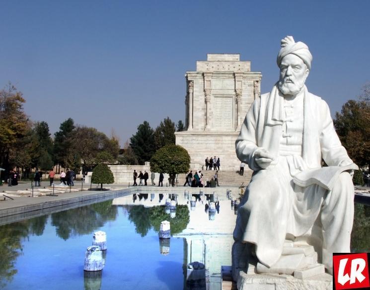 фишки дня - 18 сентября, день поэзии литературы Иран, поэт Фирдоуси
